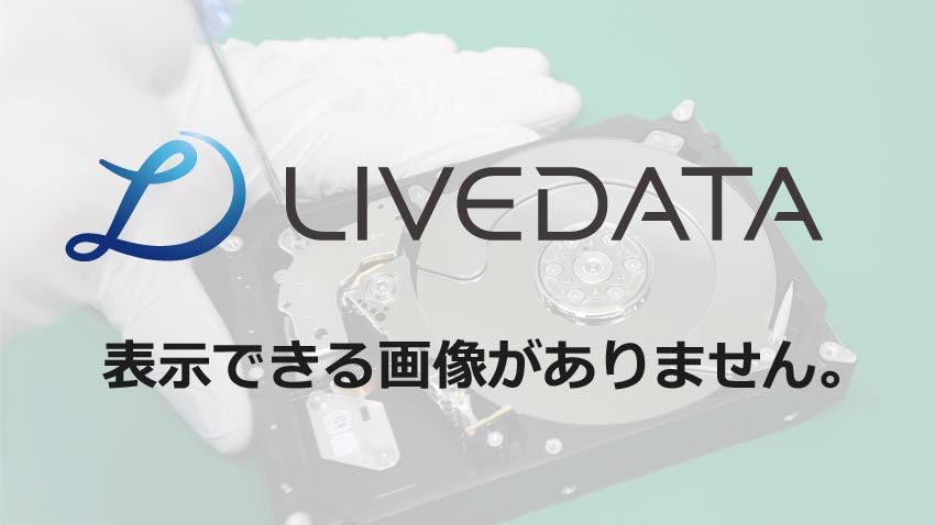 seagate-st2000ld003